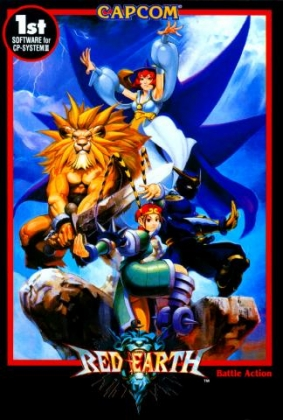 Red Earth (US) - Capcom Play System 3 (CPS3) rom download